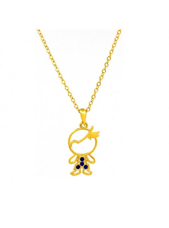 Gargantilha Horus Import Pingente Meu Menino Querido - Banhado em Ouro 18 Kilates - 1060120