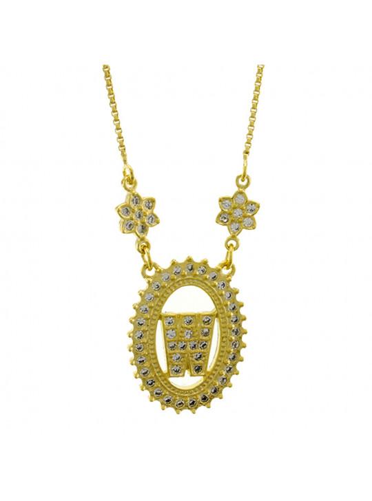 "Colar Letra "" W "" Cravejada Zircônia Banhado Ouro Amarelo 18 K - 1061252"